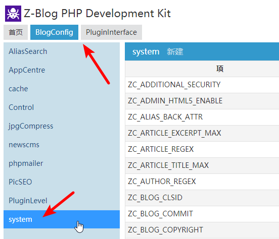 zblog验证码改为纯数字的方法 zblog 第4张