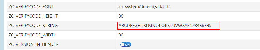 zblog验证码改为纯数字的方法 zblog 第5张